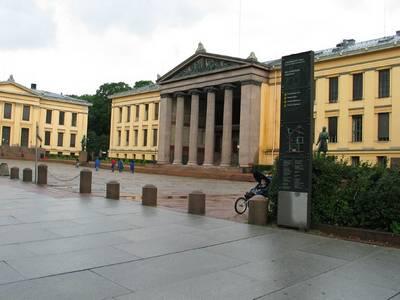 فلوشیپ های تحقیقاتی دکترای دانشگاه اسلو نروژ برای رشته های هنر و طراحی